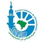 Centro Islâmico de Florianópolis